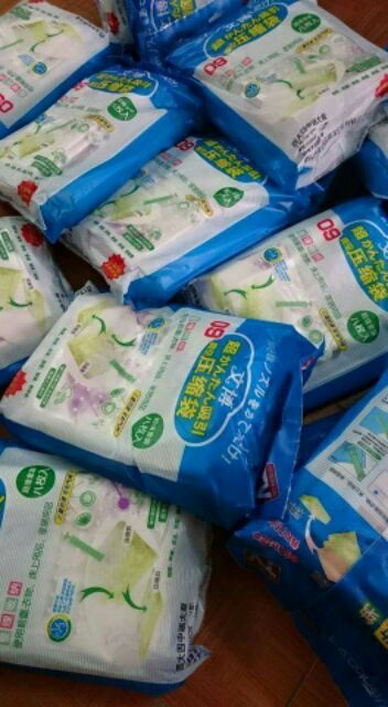 Túi hút chân không cất chăn màn quần áo. - 2456606 , 993042 , 322_993042 , 119000 , Tui-hut-chan-khong-cat-chan-man-quan-ao.-322_993042 , shopee.vn , Túi hút chân không cất chăn màn quần áo.