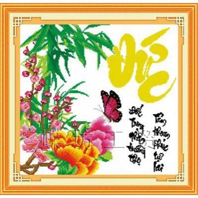 Tranh thêu chữ thập Đức Trọng Nhân Trường Thọ, Tâm Khoan Phúc Tự Lai - 3198347 , 448728313 , 322_448728313 , 96000 , Tranh-theu-chu-thap-Duc-Trong-Nhan-Truong-Tho-Tam-Khoan-Phuc-Tu-Lai-322_448728313 , shopee.vn , Tranh thêu chữ thập Đức Trọng Nhân Trường Thọ, Tâm Khoan Phúc Tự Lai