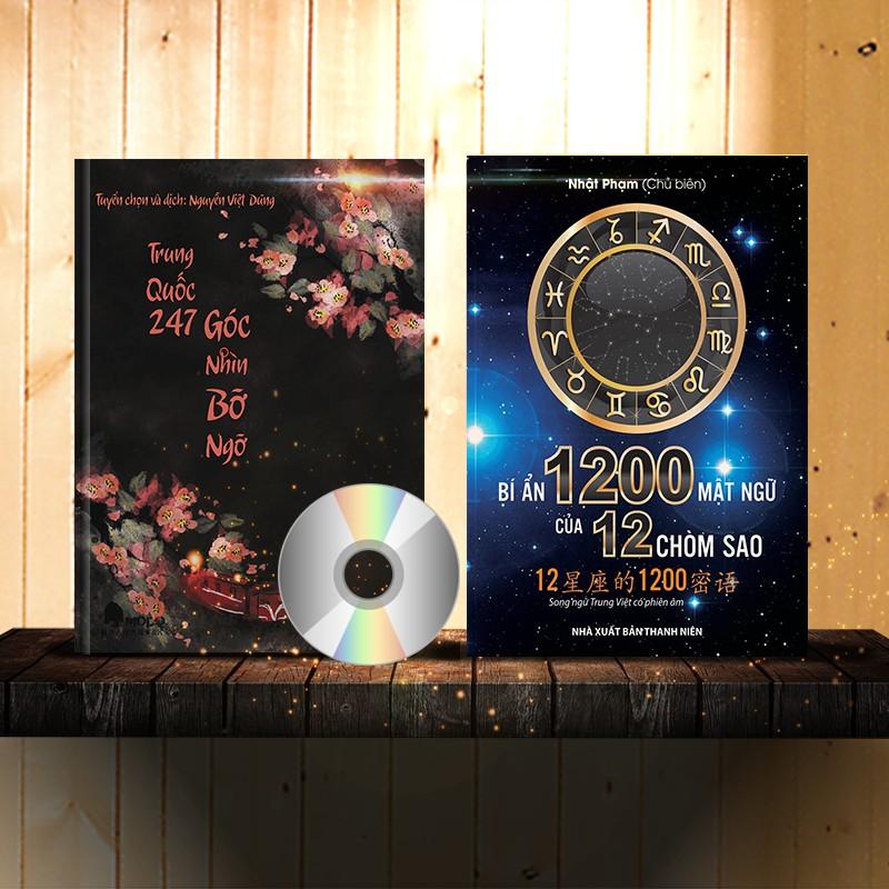 Combo 2 sách: Trung Quốc 247 - Góc nhìn bỡ ngỡ (Có Audio) + 1200 mật ngữ 12 chòm sao + DVD quà tặng - 3283776 , 1301838290 , 322_1301838290 , 199000 , Combo-2-sach-Trung-Quoc-247-Goc-nhin-bo-ngo-Co-Audio-1200-mat-ngu-12-chom-sao-DVD-qua-tang-322_1301838290 , shopee.vn , Combo 2 sách: Trung Quốc 247 - Góc nhìn bỡ ngỡ (Có Audio) + 1200 mật ngữ 12 chòm
