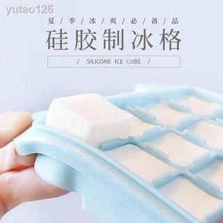 ✢♀Khuôn làm đá viên bằng nhựa silicone