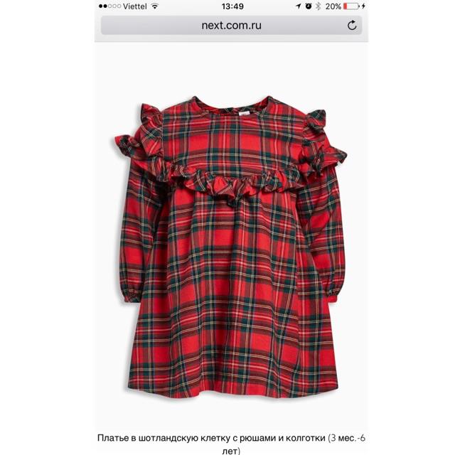 Váy Dạ Bé Gái Caro Đỏ Next
