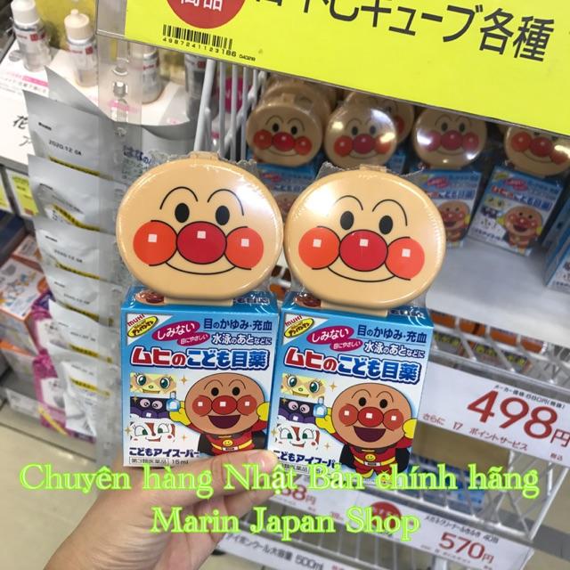 (Hàng Nhật Bản) thuốc nhỏ mắt cho bé, cho trẻ em Hàng Nhật Bản - 3534380 , 1081957219 , 322_1081957219 , 180000 , Hang-Nhat-Ban-thuoc-nho-mat-cho-be-cho-tre-em-Hang-Nhat-Ban-322_1081957219 , shopee.vn , (Hàng Nhật Bản) thuốc nhỏ mắt cho bé, cho trẻ em Hàng Nhật Bản