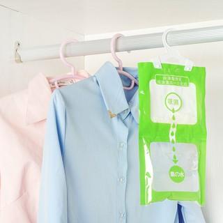 COMBO 3 TÚI HÚT ẨM GÓI TO Gói hút ẩm 2 ngăn chống ẩm chống mốc có móc treo đa năng siêu hút ẩm cực tốt 2253 SIÊU TỐC thumbnail