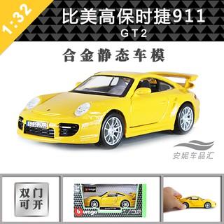 Mô Hình Xe Hơi Porsche 911 Gt 2 Màu Vàng Bằng Hợp Kim