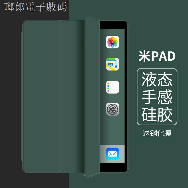 Ốp Điện Thoại Bảo Vệ Cho Xiaomi 4 8 Inch Xiaomi 4plus 34cm