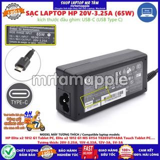 (ADAPTER) SẠC LAPTOP HP 20V-3.25A (65W) (USB-C) kích thước đầu ghim USB TYPE C thumbnail