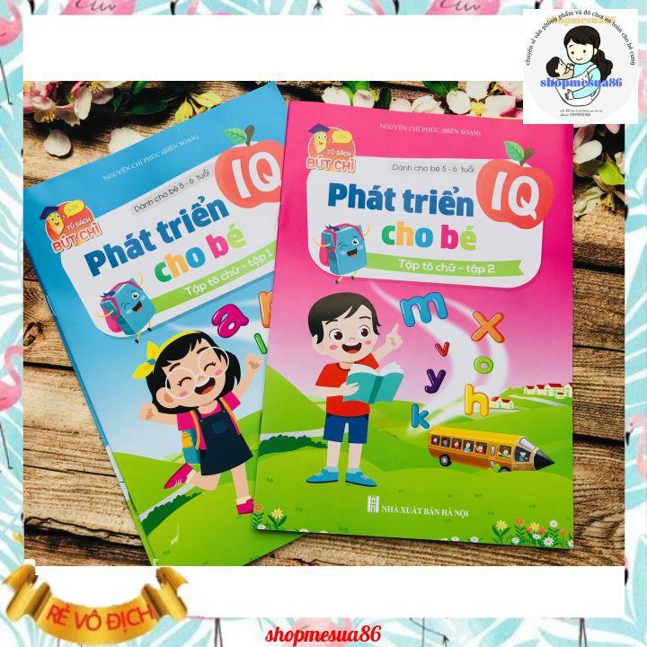 Bộ phát triển IQ, trí thông mình cho bé(5-6 tuổi)