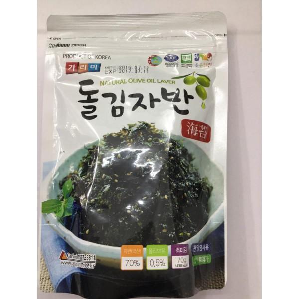 Lá kim ( rong biển ) vụn Hàn Quốc ăn liền tẩm olive 70g - 3540921 , 1030851227 , 322_1030851227 , 65000 , La-kim-rong-bien-vun-Han-Quoc-an-lien-tam-olive-70g-322_1030851227 , shopee.vn , Lá kim ( rong biển ) vụn Hàn Quốc ăn liền tẩm olive 70g