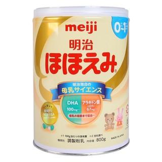 (Date 1.2022) Sữa Meiji số 0 Nhật Bản hộp 800g