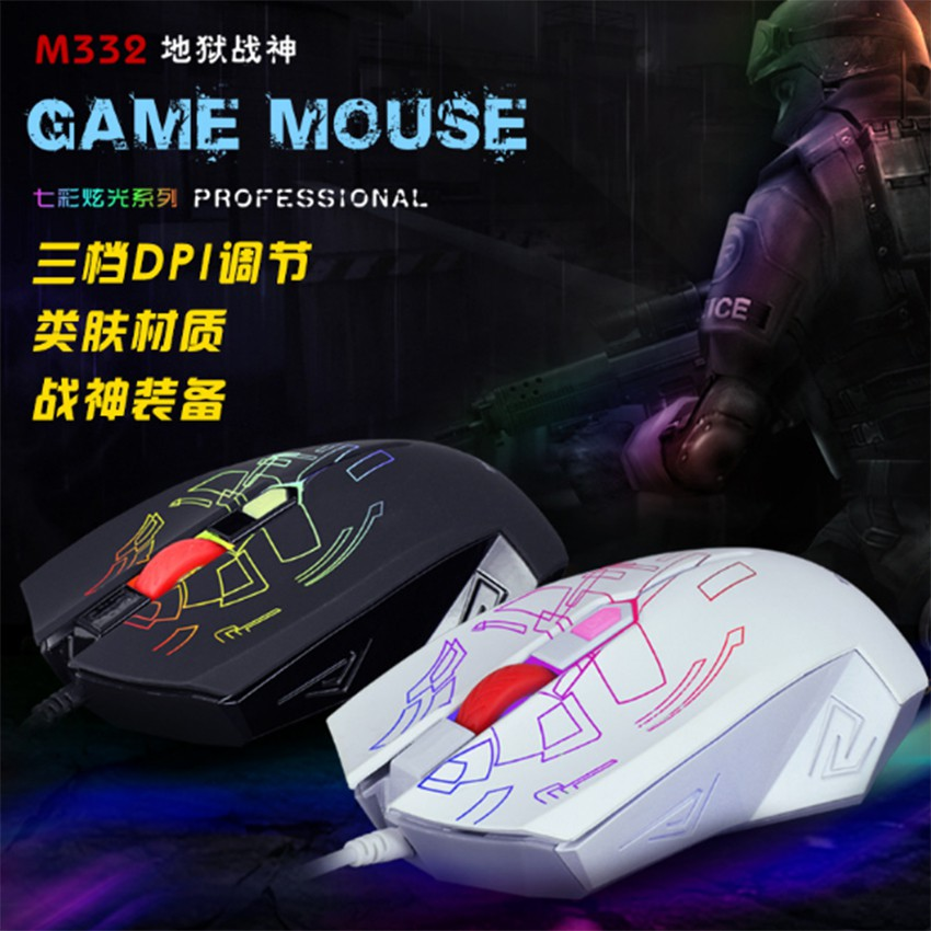 Chuột 3D có dây Limeide M332 1200DPI chơi Game chuyên nghiệp - Hàng Chính Hãng