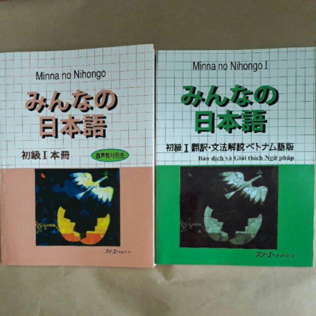 Minna no Nihongo tập 1 trọn bộ
