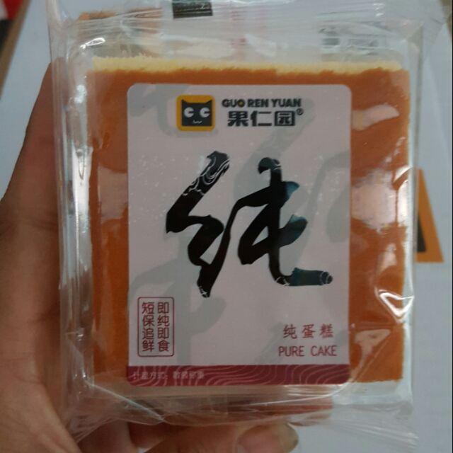 Bánh bông lan Guo Ren Yuan thùng 2,5kg - 2954921 , 1267627024 , 322_1267627024 , 300000 , Banh-bong-lan-Guo-Ren-Yuan-thung-25kg-322_1267627024 , shopee.vn , Bánh bông lan Guo Ren Yuan thùng 2,5kg