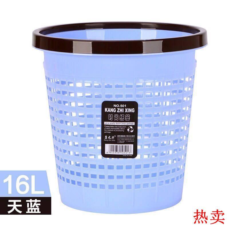 thùng rác lớn cho nhà bếp - 21824437 , 3503379184 , 322_3503379184 , 205300 , thung-rac-lon-cho-nha-bep-322_3503379184 , shopee.vn , thùng rác lớn cho nhà bếp
