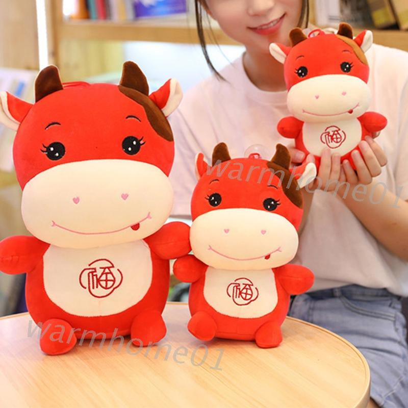 WM Chinese New Year Animal Plush Red Cattle Doll Cow Lucky Doll Stuffed Animal