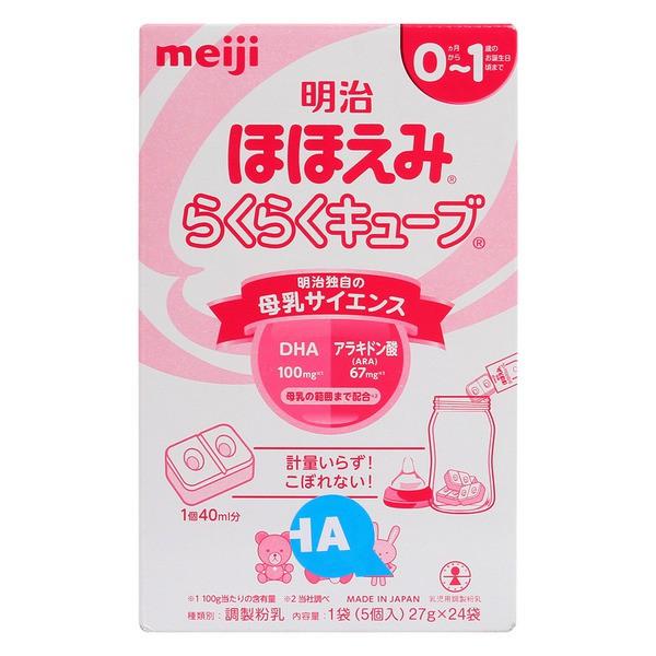 Sữa meiji thanh số 0 (24 thanh)