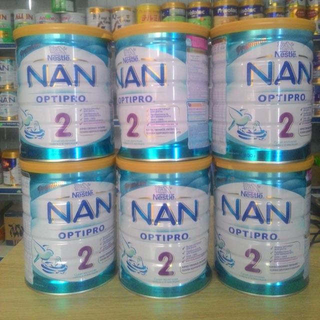 Combo 4 hộp Nan Bao Ngoc