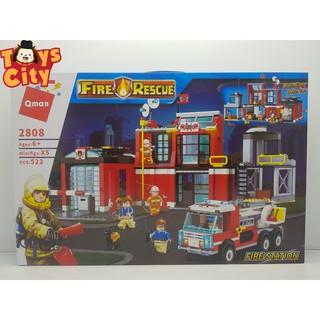 Đồ chơi lắp ghép, xếp hình QMAN Fire Station – Trạm cứu hỏa FH2808