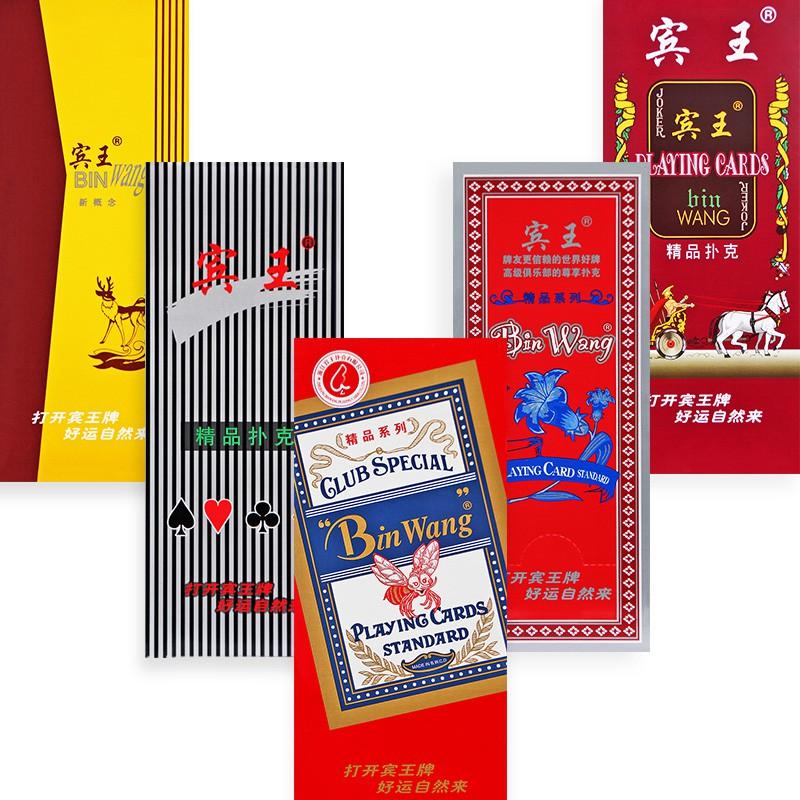 Bộ Bài Poker Huh 3 King Park 988hh 3