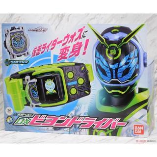 Mô hình chính hãng Bandai Kamen Rider ZI-O Transform Belt DX Beyondriver