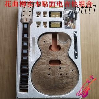 Đàn Guitar Điện Bằng Gỗ