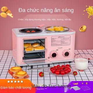 Máy ăn sáng đa chức năng, lò nướng mini gia đình, bánh mì nướng, trứng chiên tự động, cà phê, mì, thumbnail