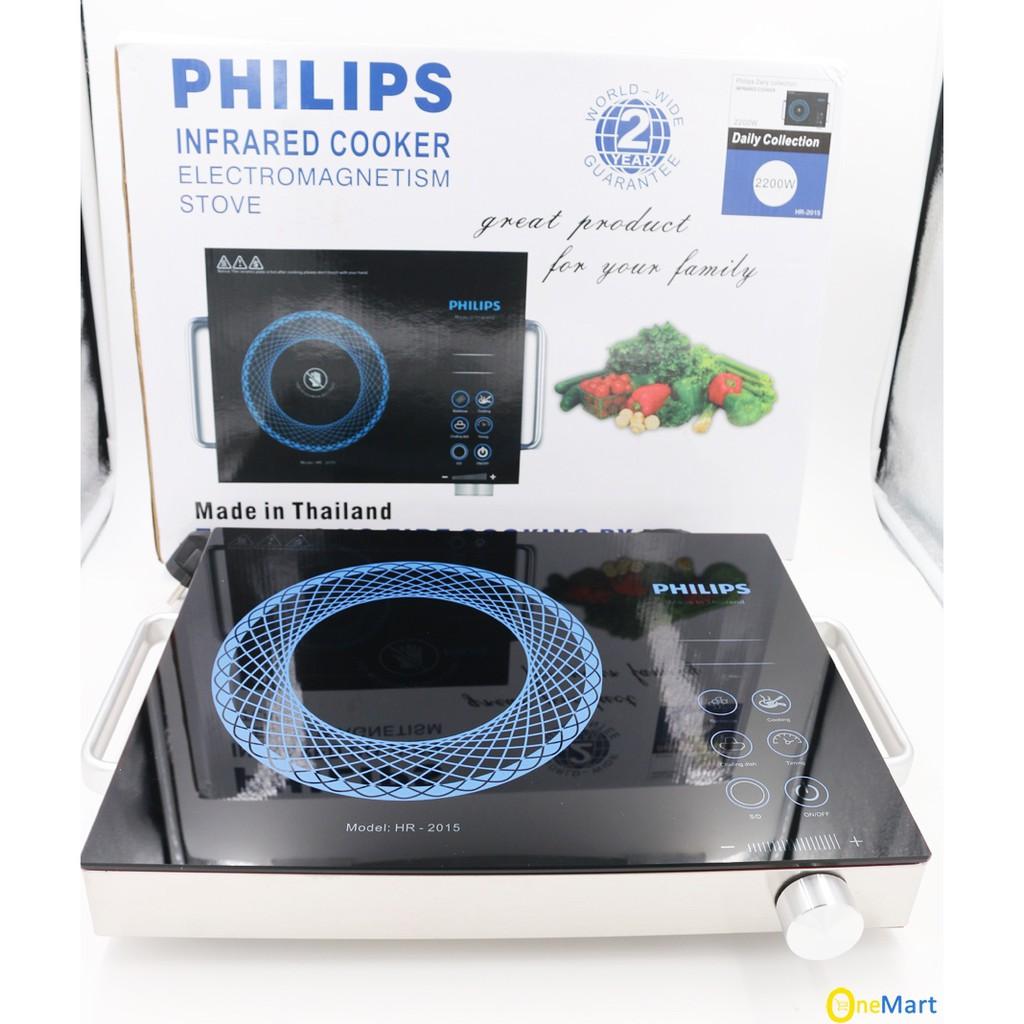 Bếp hồng ngoại 2 vòng nhiệt Philip - HR2015 (ĐEN) made in Thá