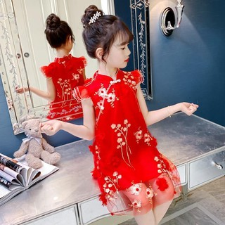 Đầm Sườn Xám Phong Cách Trung Hoa Thời Trang Hè 2020 Cho Bé
