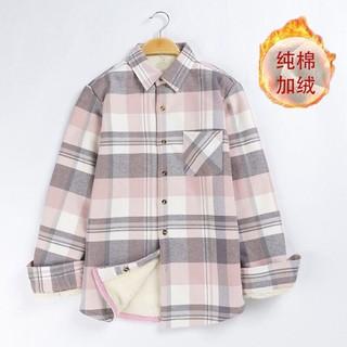 Ladies plus cashmere cotton ấm áp kẻ sọc áo sơ mi dài tay mùa đông thư giãn lỏng dày cừu size nữ