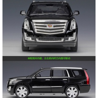 Mô hình Xe Cadillac Escalade ,tỉ lệ 1/24