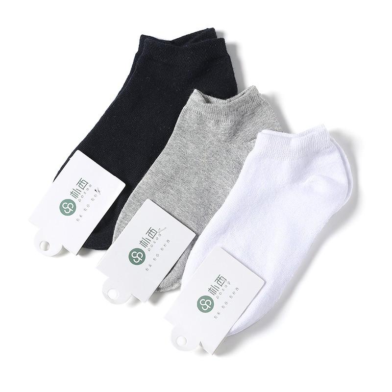 Cặp Vớ Cotton Cho Zp8001-2