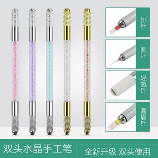 bộ bút xăm hình chuyên dụng