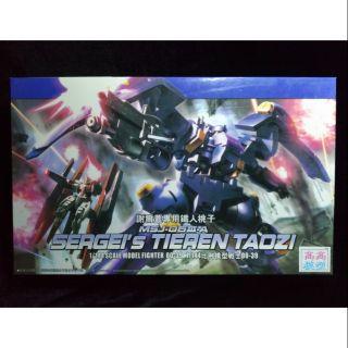 Gundam TIEREN TAOZI (Thong Li)