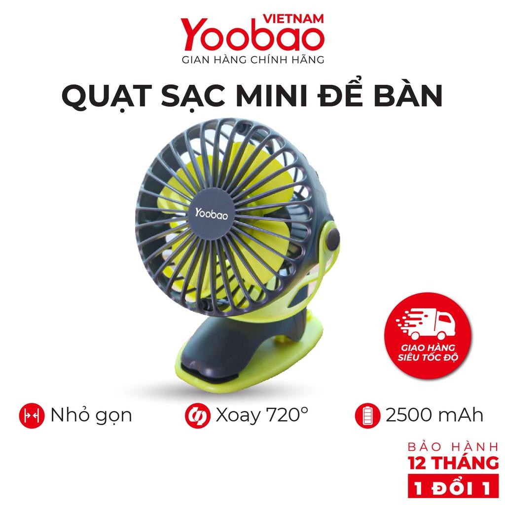 Quạt sạc mini để bàn YOOBAO F04 2500mAh - Xoay 720 độ - Đế kẹp đa năng - Hàng chính hãng - Bảo hành 12 tháng 1 đổi 1