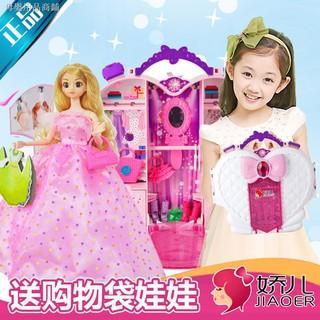 Bộ Giường Ngủ Công Chúa Cho Búp Bê Barbie – Hàng nhập khẩu