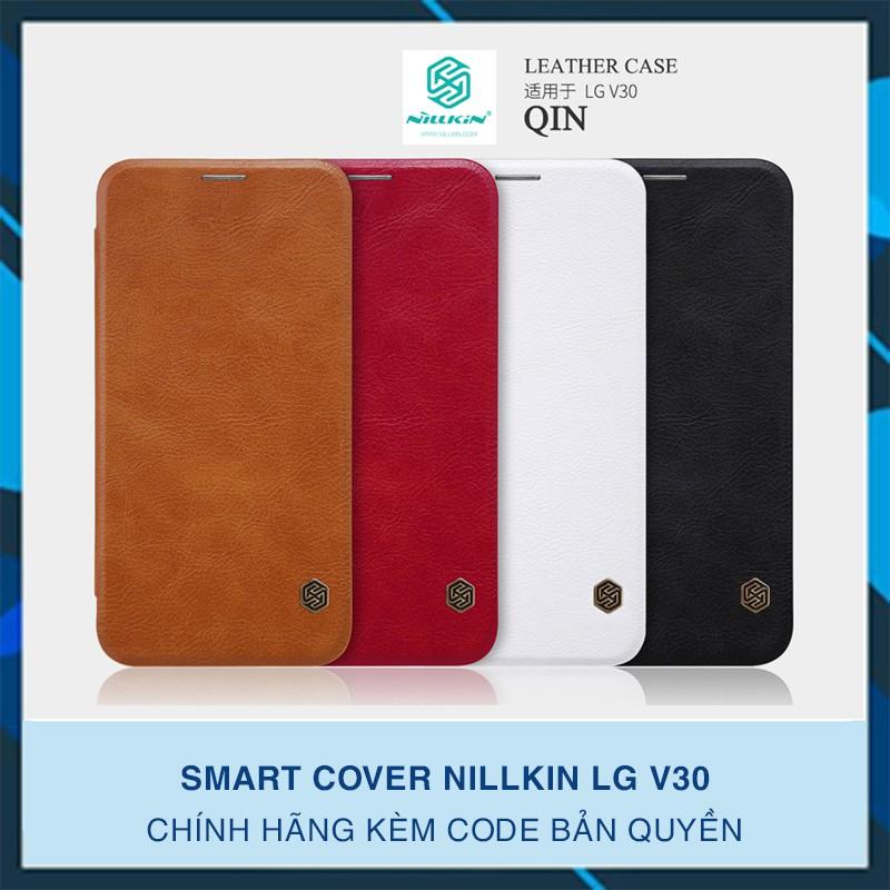 Bao da Smart Cover Nillkin LG V30 (Chính hãng)