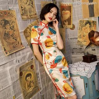 Sườn Xám Cách Tân Kiểu Retro Trung Hoa Thời Trang Mùa Thu 2020 Cho Nữ