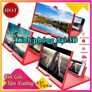 [BH 1 Đổi 1] Kính phóng đại to màn hình điện thoại 3D 4D chuẩn HD (10 inches) cho xem phim chuyên dụng