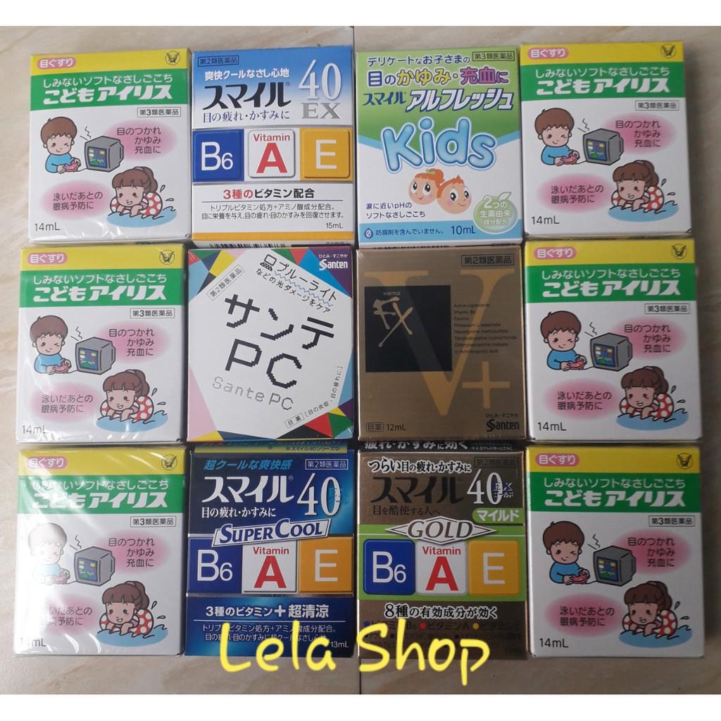 Hộp Đựng Thuốc Nhỏ Mắt Sante PC và Sante FX Nhật Bản