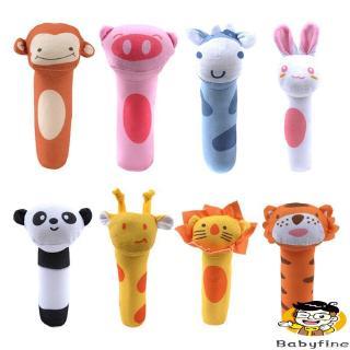 ♪U-Cute Baby Animal Pattern Cartoon Hand Bell Ring Rattles Kid Plush Soft Toy