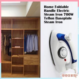 Bàn ủi hơi nước sử dụng điện 700w cầm tay có thể gấp gọn tiện dụng thumbnail