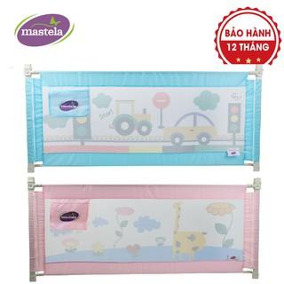 Thanh chắn giường điều chỉnh độ cao an toàn cho bé chính hãng Mastela C09 vải lưới thoáng khí, size 150cm 180cm, 200cm thumbnail