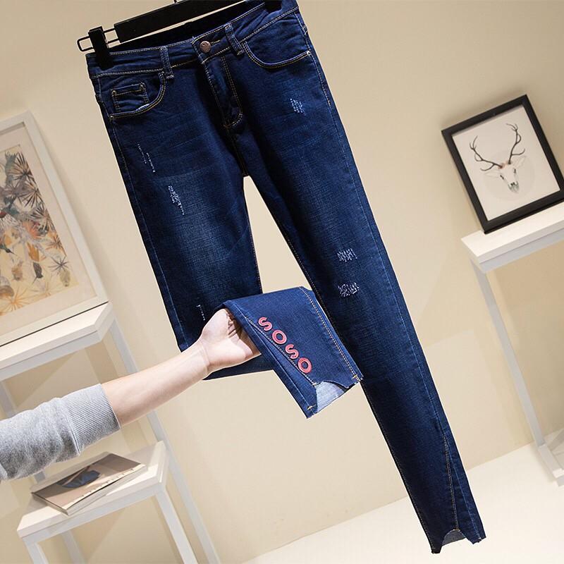 Quần jeans dài bó sát co giãn có cạp cao dành cho nữ