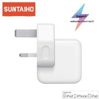 Cốc Sạc Chuyển Đổi Suntaiho 10V/12V Dành Cho IPad IPhone MacBook Charging Adapter
