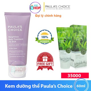 Kem dưỡng thể Paula's Choice RESIST WEIGHTLESS BODY TREATMENT WITH 2% BHA ttshop