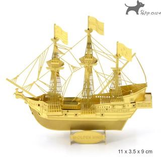 Đồ chơi lắp ghép mô hình 3D bằng thép (Gold)