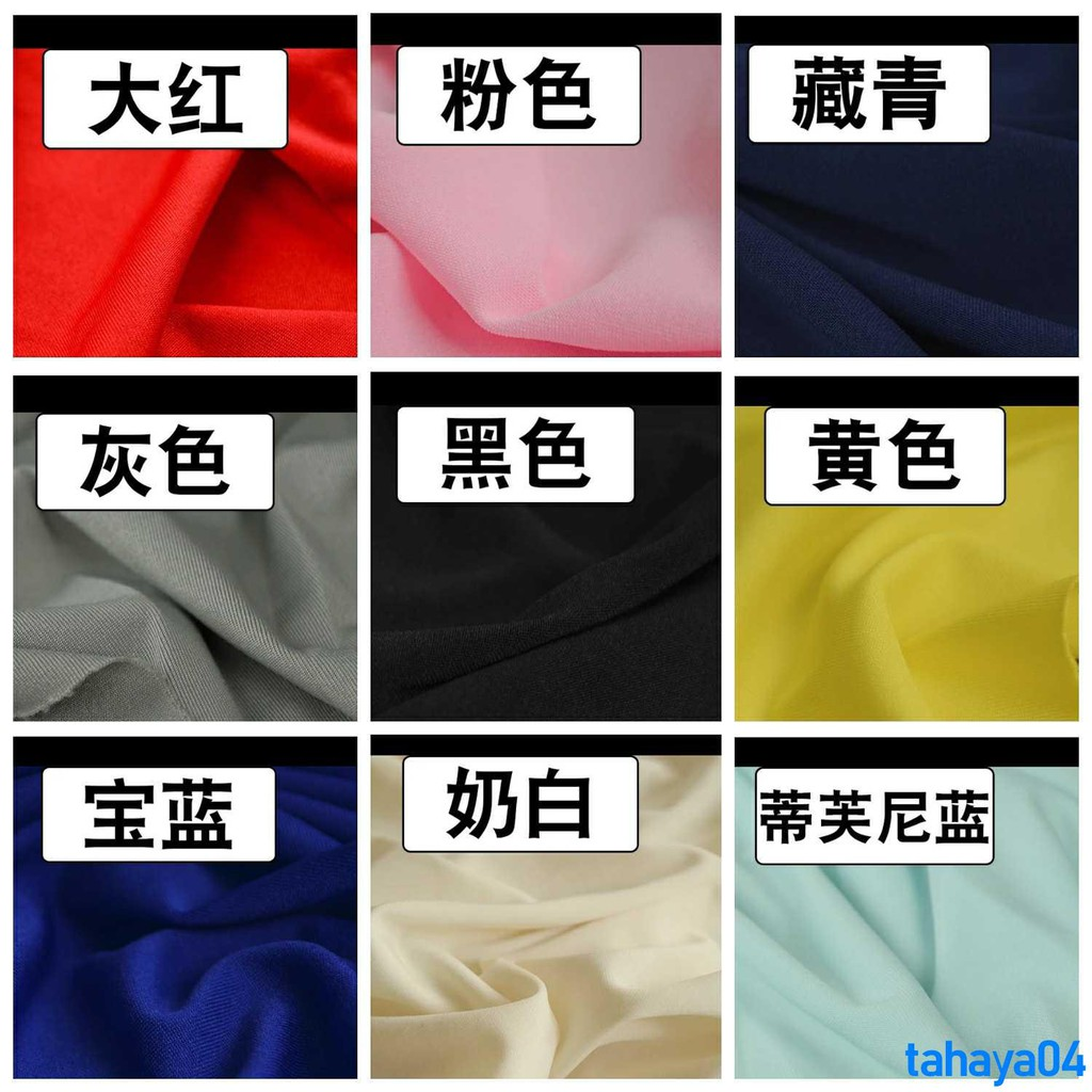 a5d5f62294a Premium sale bjd baby clothes small cloth milk silk knitted spandex stretch  fabric four-sided