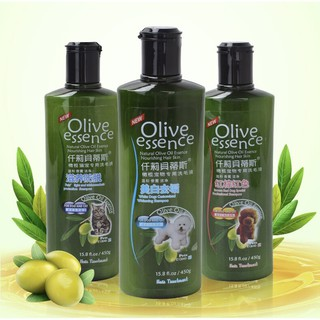 [ Hàng loại 1 ] Sữa tắm chó mèo Olive Essence từ thiên nhiên cao cấp 450ml thumbnail