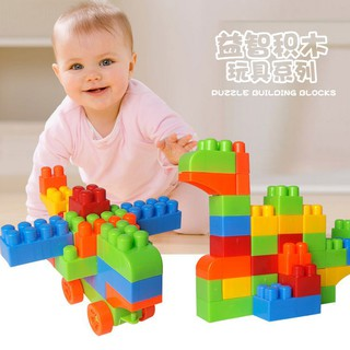 Children's educational toys _ enlightenment children early education education