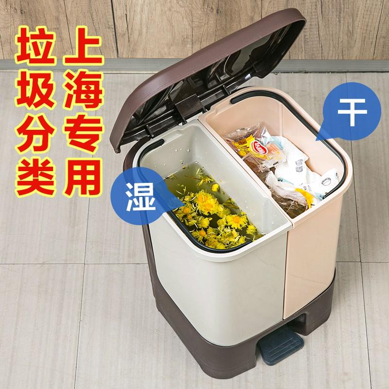thùng rác nhà bếp