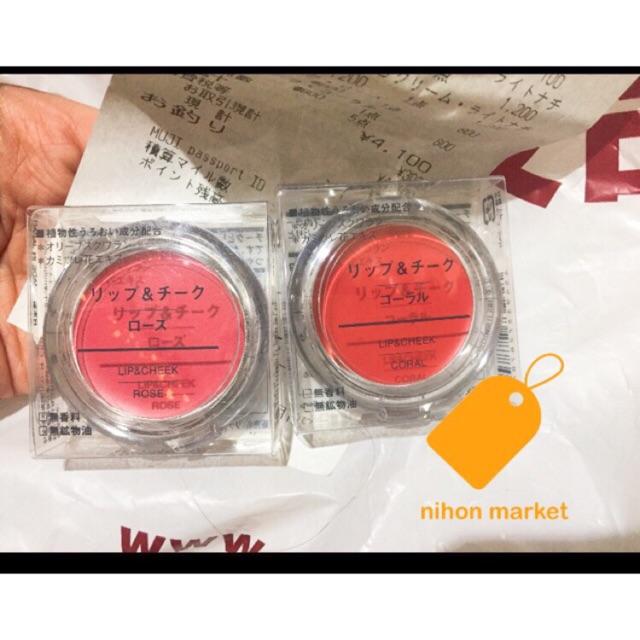 (Auth Nhật có hoá đơn) 2in1 lip and cheek cream - son môi và má hồng 2 trong một Muji - 3174042 , 720770708 , 322_720770708 , 200000 , Auth-Nhat-co-hoa-don-2in1-lip-and-cheek-cream-son-moi-va-ma-hong-2-trong-mot-Muji-322_720770708 , shopee.vn , (Auth Nhật có hoá đơn) 2in1 lip and cheek cream - son môi và má hồng 2 trong một Muji